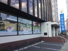 一関信用金庫駅前支店