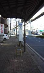 「小倉台七丁目」バス停留所