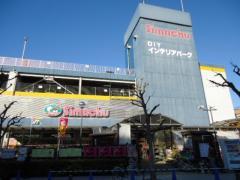 島忠中野店