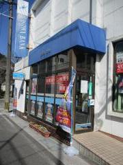 豊和銀行津久見支店