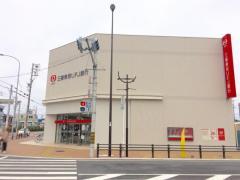 三菱UFJ銀行西春支店