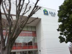 ガステックサービス株式会社 豊橋営業所