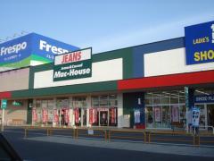 マックハウスフレスポ神辺店