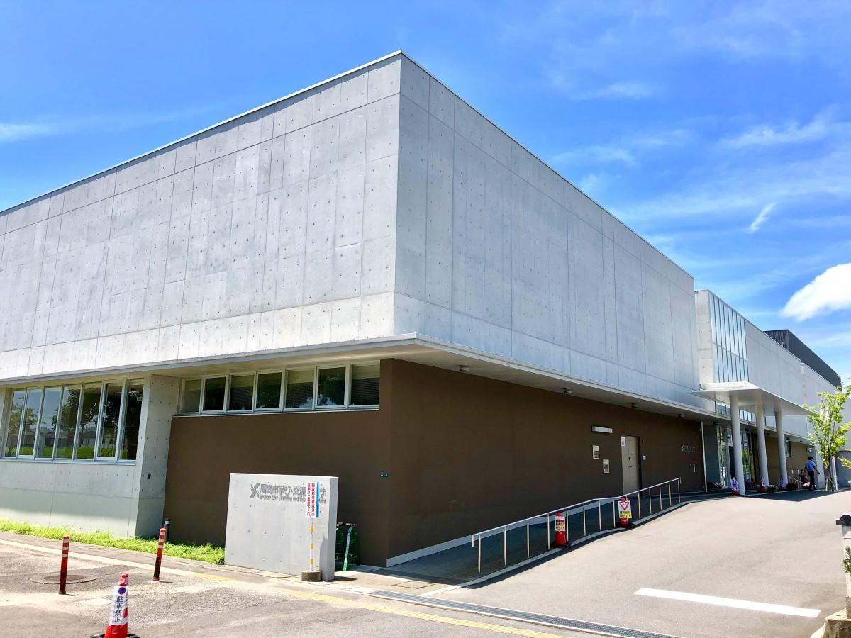 周南市立新南陽図書館