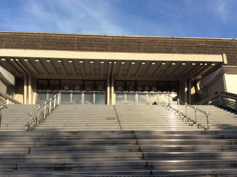 奈良県立橿原公苑体育館