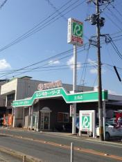 トヨタレンタリース熊本玉名店