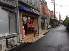 さくら薬局昭島店