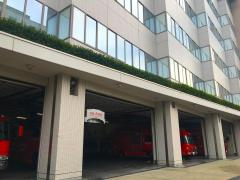 和歌山市中消防署