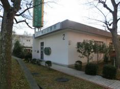 有山高の原歯科診療所
