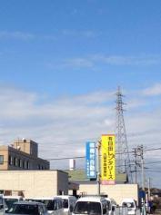 有限会社日田レンタリース 久留米南営業所