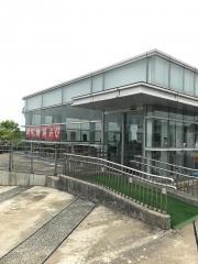 宮城県総合運動公園総合体育館