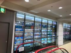 トモズ青葉台東急スクエア店