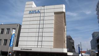 高山信用金庫駅前支店