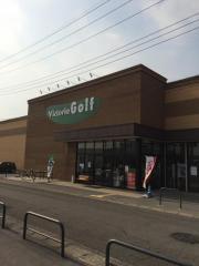 ヴィクトリアゴルフ小山店