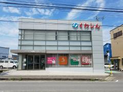 桑名信用金庫羽津支店