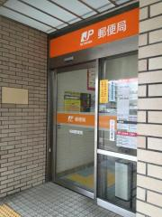 柏崎郵便局