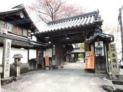 吉野山喜蔵院