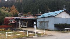 「五名」バス停留所
