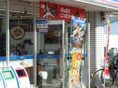 ローソン高砂曽根店