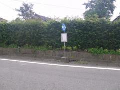 「上片諏訪」バス停留所