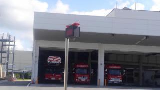 小野市消防署