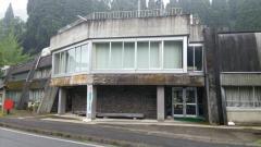 鳥取市佐治町総合支所
