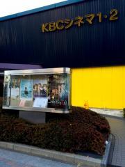 KBCシネマ