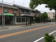 「野田町」バス停留所