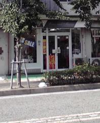 ルイ・アンド・マリー大野木店