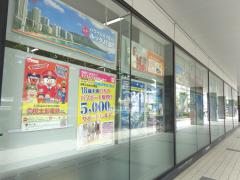 JTB九州 福岡支店
