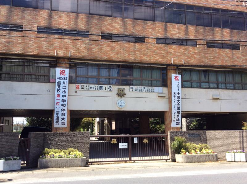 上青木中学校(川口市上青木西)...