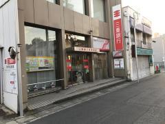 三重銀行鳴海支店