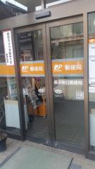 長浜朝日郵便局