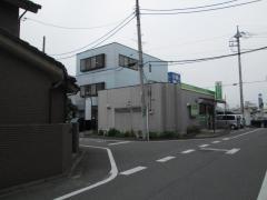 さつき薬局秋川店