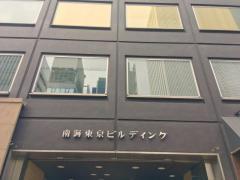 東北放送東京支社