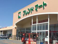 フレンドマート稲枝店