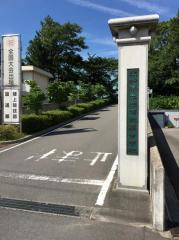 岡崎北高校