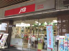 JTB九州 久留米支店