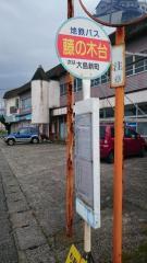 「藤の木台」バス停留所