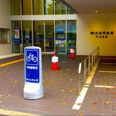 横浜信用金庫中山支店