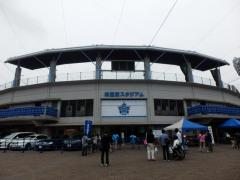 横須賀スタジアム