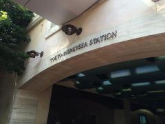 東京ディズニーシー・ステーション駅