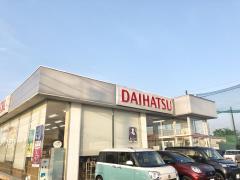 ダイハツ北海道販売江別店
