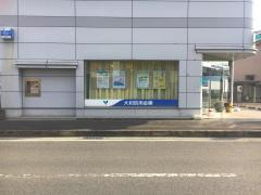 大和信用金庫坊城支店