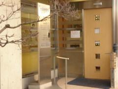 大田垣医院