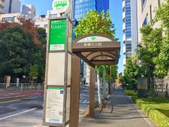 「新橋六丁目」バス停留所