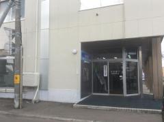 北洋銀行東苗穂支店