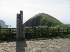 桃岩展望台