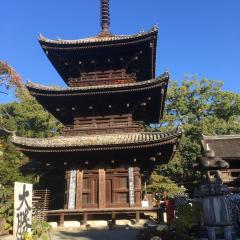 熊野山 石手寺