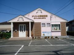 ドリトル動物病院